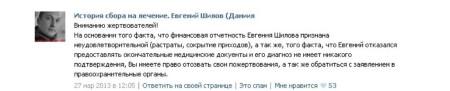 sshot-158