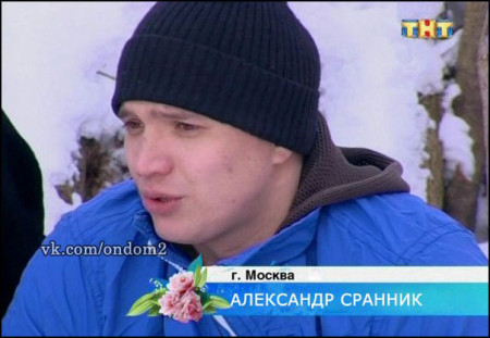 Приколы-Дом-2-13