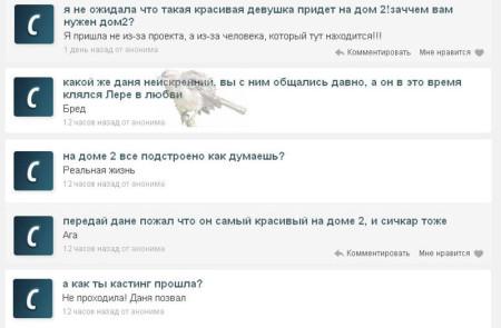 Татьяна-Охулкова-отвечает-на-вопросы-2