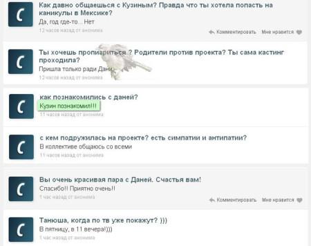 Татьяна-Охулкова-отвечает-на-вопросы-3
