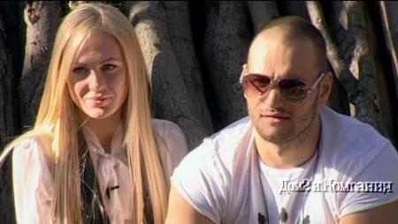 Алексей Самсонов собрался жениться на своей блондиночке?!