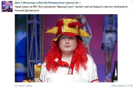 Николай Должанский скоро в Званном ужине на РенТВ
