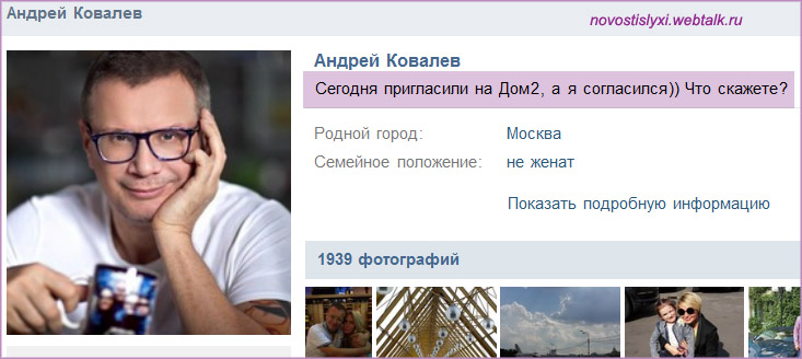 К Элине Карякиной на проект придет один из ее «папиков»?!