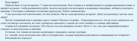 Блог Андрея Черкасова - Революция вас порадует!