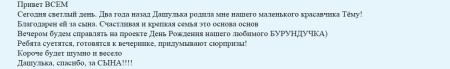 Блог-Сергея-Пынзаря-1