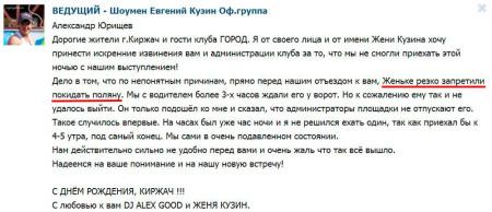 Евгения-Кузина-привлекли-помогать-в-проведении-Человека-года-1