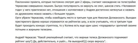 Из-группы-Андрея-Черкасова-2