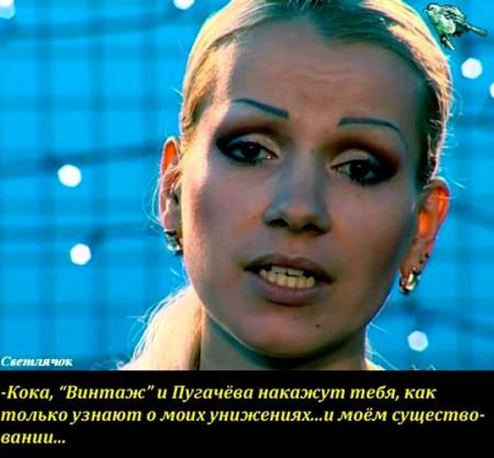 Приколы-Дом-2-15-1