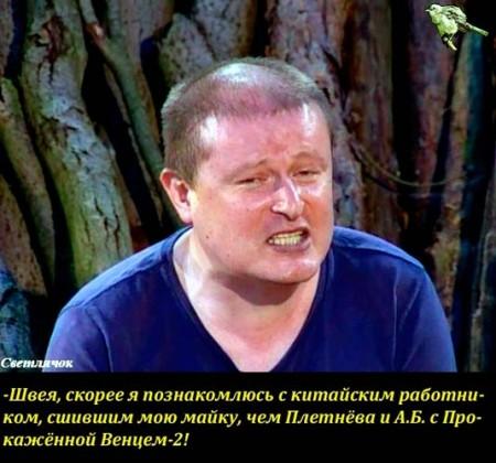 Приколы-Дом-2-15-2
