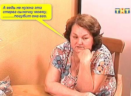 Приколы-Дом-2-18-2