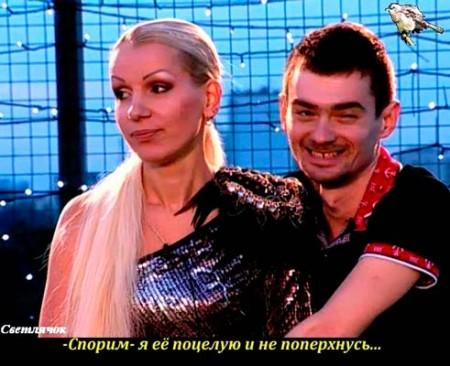 Приколы-Дом-2-29-1