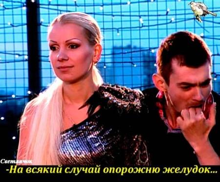 Приколы-Дом-2-29-2