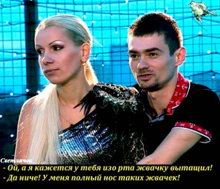 Приколы-Дом-2-29-4