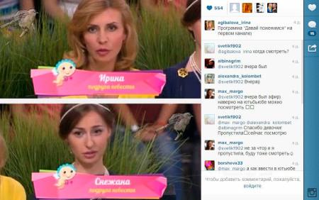 Ирина Александровна станет телеведущей