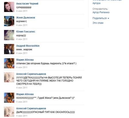 Рустам Калганов привел для себя на проект «сладкого мальчика»?!