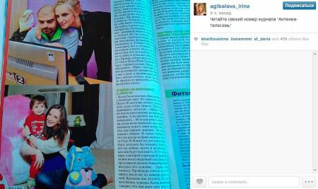 Агибаловы-О-нас-статья-в-журнале-Антенна-2