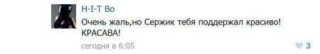 Александра-Скородумова-в-Контакте-4