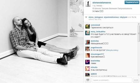 Алена-Водонаева-готовится-к-Танцам-со-звездами-2