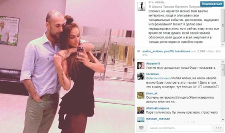 Алена-Водонаева-готовится-к-Танцам-со-звездами-3