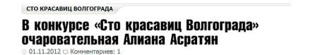 Алиана-Устиненко-до-проекта-2