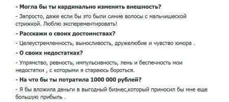 Алиана-Устиненко-до-проекта-5