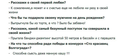 Алиана-Устиненко-до-проекта-6