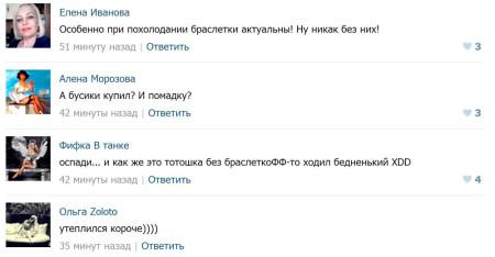 Антон-Гусев-Похолодало-закупился-крАссовками-4