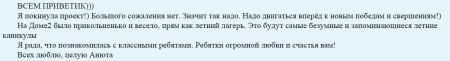 Блог-Анны-Дудаль-1