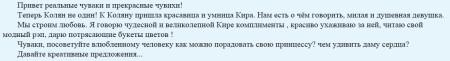 Блог-Должанского-Николая-1