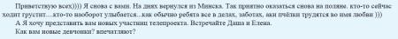 Блог-Никиты-Кузнецова-1