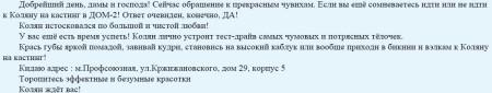 Блог-Николая-Должанского-1