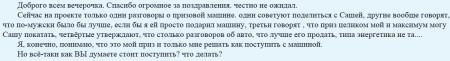 Блог-Сергея-Сичкара-1