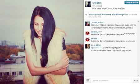 Варвара-Третьякова-Я-кажется-влюбилась-8
