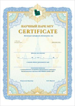 Евгения-Гусева-объявила-цены-на-обучение-в-бизнес-школе-3