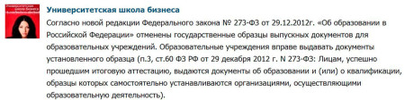 Евгения-Гусева-объявила-цены-на-обучение-в-бизнес-школе-5