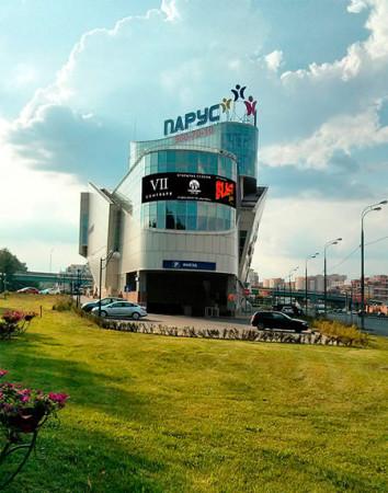 Евгения-Гусева-объявила-цены-на-обучение-в-бизнес-школе-7