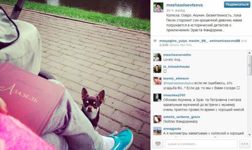 Елизавета-Адоевцева-получила-свидетельство-о-рождении-2