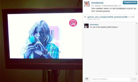 Ермакова-тоже-решила-попробовать-свои-силы-на-канале-МузПарад-2