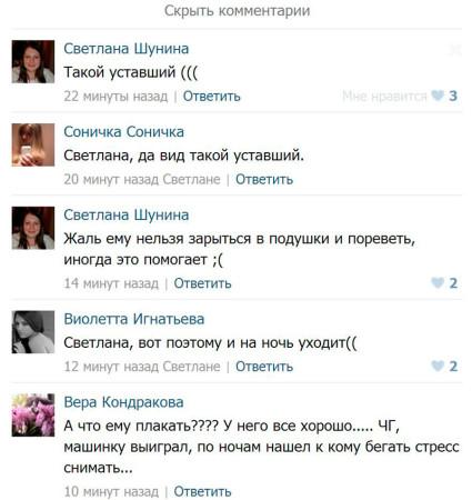 Из-группы-Сергея-Сичкара-4