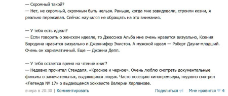 Интервью-Евгения-Кузина-7