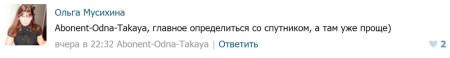 Карина-Зязюля-Схожу-с-ума-2