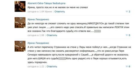 Карина-Зязюля-в-группе-Леры-Мастерко-2