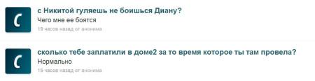 Карина-Зязюля-отвечает-на-вопросы-1
