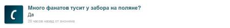 Карина-Зязюля-отвечает-на-вопросы-15