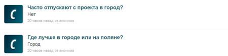 Карина-Зязюля-отвечает-на-вопросы-18
