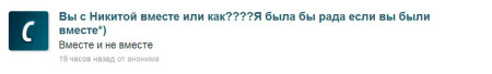 Карина-Зязюля-отвечает-на-вопросы-2
