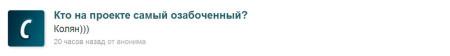 Карина-Зязюля-отвечает-на-вопросы-22