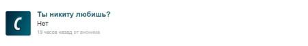 Карина-Зязюля-отвечает-на-вопросы-3