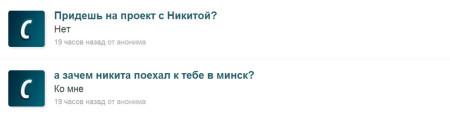 Карина-Зязюля-отвечает-на-вопросы-6
