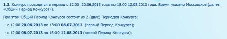 Конкурс-Лопух-года-завершился-Поздравляем-Сергея-Пынзаря-2